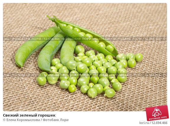 Зеленый горошек свежийы