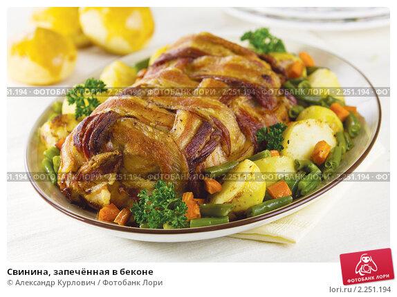 Свинина в беконе рецепт и