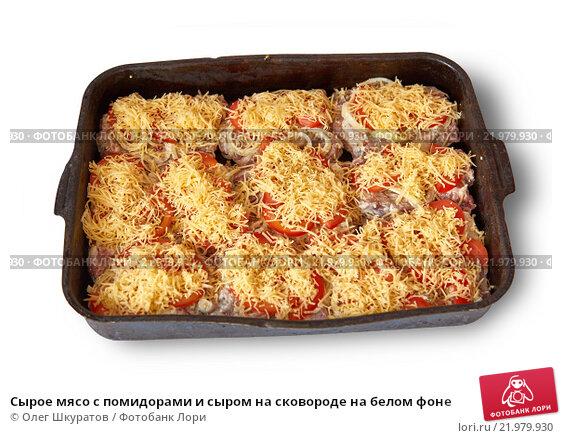 Мясо по-французски с помидором на сковороде рецепт
