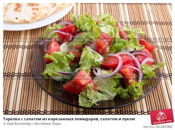 Салаты из резаных зеленых помидор на зиму