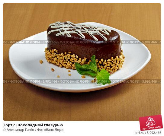 Шоколадный торт в шоколадной глазури рецепт пошагово