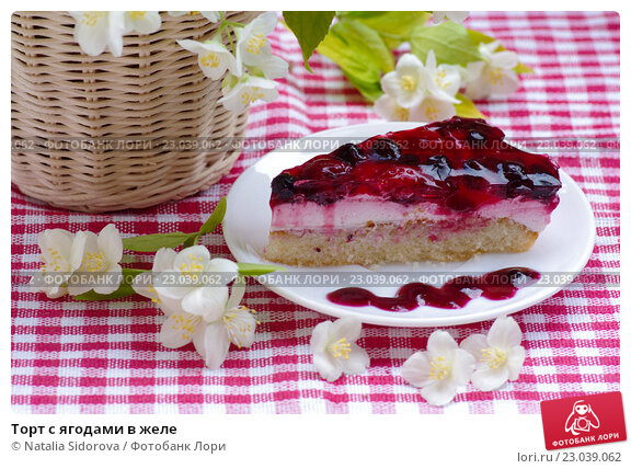 Творожный торт с желе фото