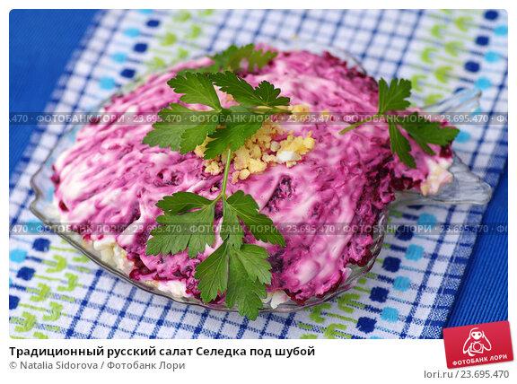 Ингредиенты на салат шуба