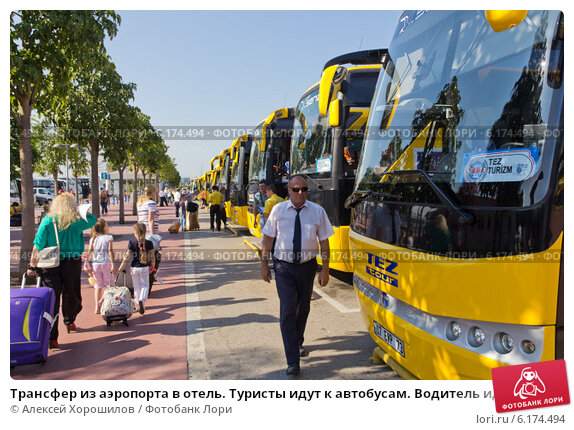 Пассажирский прицеп к автобусу - хорошо забытое старое