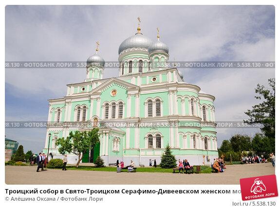 На территории свято-троицкого серафимо-дивеевского женского монастыря