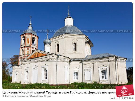 Ночную службу в главном соборе киева - софийском - служил либо сам митрополит киевский и галицкий