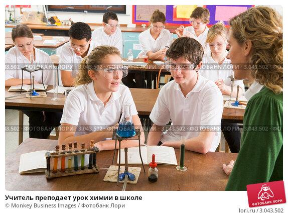 Преподает учитель