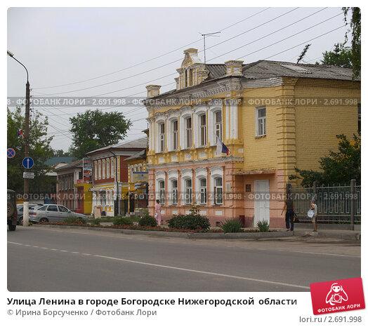 Богородск город хотя и небольшой, но весьма современный, здесь есть всё необходимое для нормального отдыха