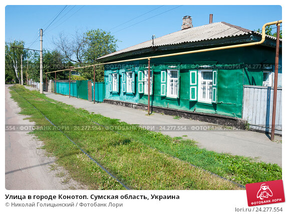 magazin-intim-tovarov-konotop-ukraina-sumskaya-oblast
