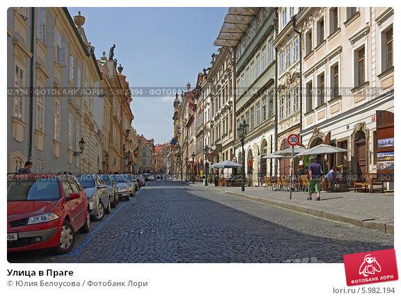 улица в праге фото