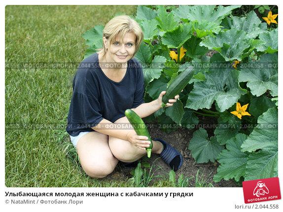 Жена раком в огороде фото173