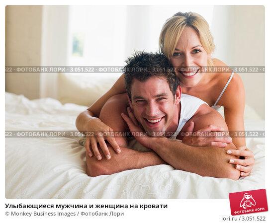 Чем себя удовлетворить в домашних условиях мужчине
