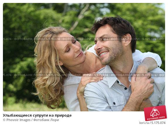 фото супругов на отдыхе