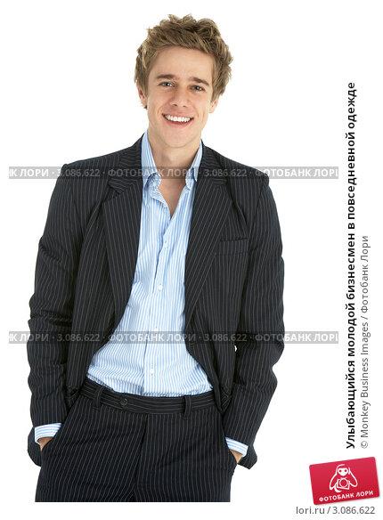 Улыбающийся молодой бизнесмен в повседневной одежде, фото 3086622.