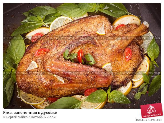 Рецепт запеченной утки в духовке пошагово фото