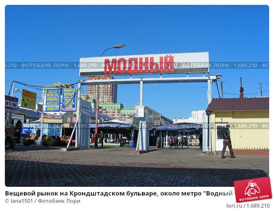 Магазины спортивных товаров в москве адреса справочная