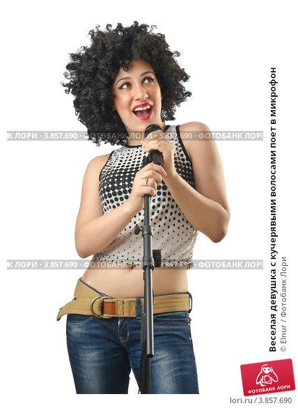 Веселая девушка с кучерявыми волосами поет в микрофон, фото 3857690