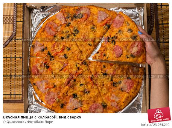 Пицца в духовке с колбасой и сыром рецепт с пошагово в