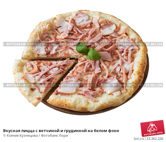 Вкусная пицца как в пиццерии рецепт с