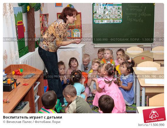 Игры  воспитатель