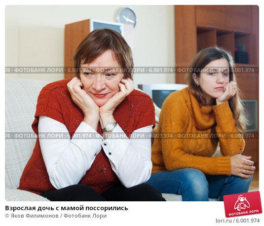 Яки да мать и дочь 12 фотография