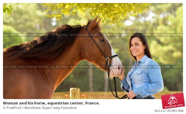 Aspinwall adult equestrian center