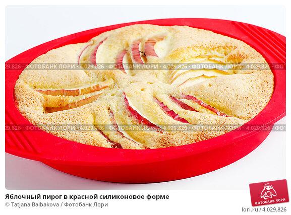 Яблочный пирог рецепт в силиконовой форме