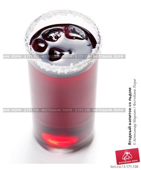 Ягодный напиток со льдом, фото 3171138, снято 23 марта 2011 г...