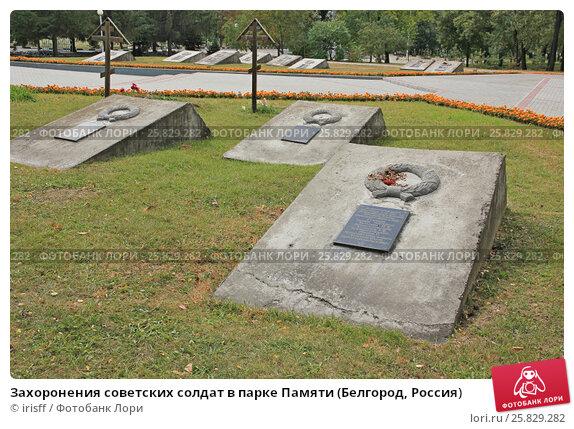 В бельгийском городе маршьен-о-пон с советского воинского мемориала похитили памятник