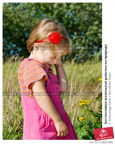 Застенчивая маленькая девочка на природе, фото 2823402, снято 19