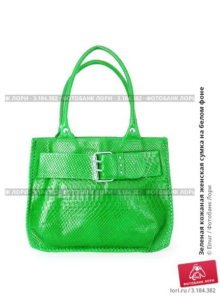 Зеленая кожаная женская сумка на белом фоне, фото 3184382.