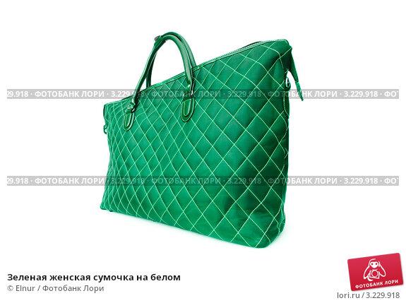 Зеленая женская сумочка на белом, фото 3229918.