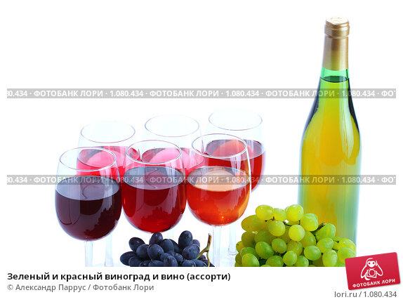 Вино ассорти в домашних условиях рецепт 922