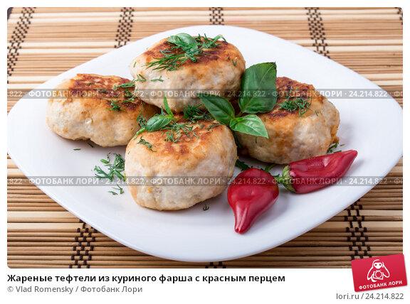 Тефтели с куриного фарша в духовке с подливкой пошаговый рецепт