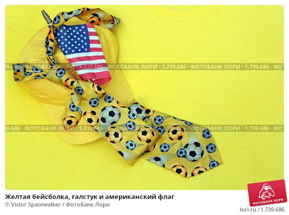 Желтая бейсболка, галстук и американский флаг, фото 1739686, снято 23...