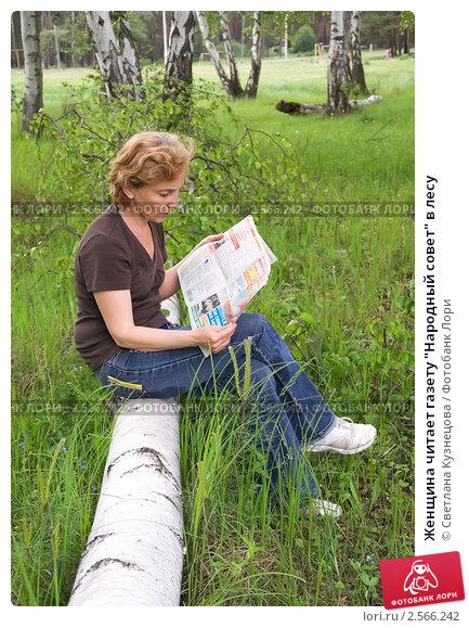 Женщина читает рисунок
