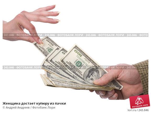 кредиты пенсионерам в г москан