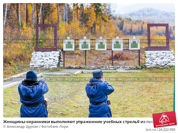 3 упражнение начальных стрельб из пм 104
