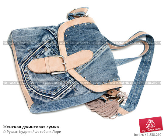 маленькие сумки джинсовые - Сумки.