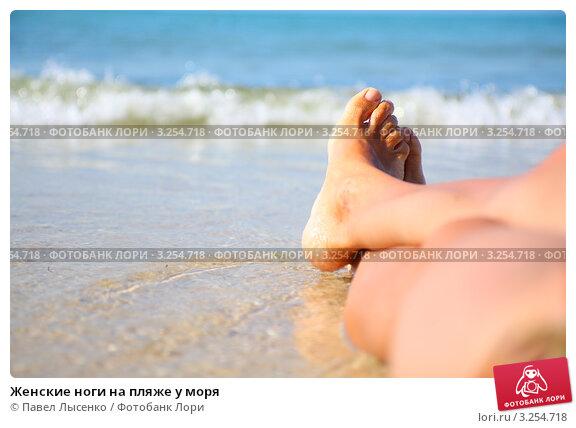 фото на пляже с раздвинутыми ногами