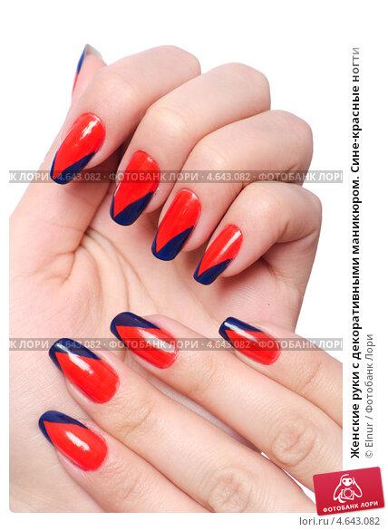 Синий красный дизайн ногтей