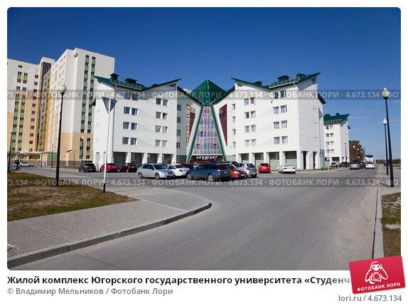 Ханты-мансийск - виды города