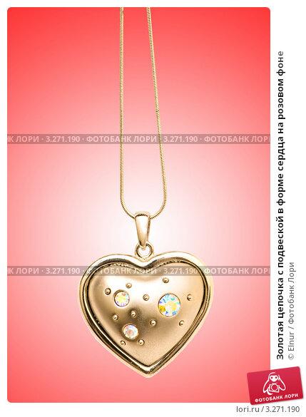Золотая цепочка с подвеской в форме сердца на розовом фоне, фото 3271190.