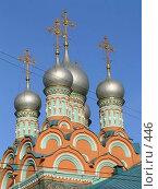 Купить «Купола храма на фоне неба», фото № 446, снято 23 апреля 2004 г. (c) Ирина Терентьева / Фотобанк Лори