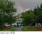 Купить «Радуга в городе», эксклюзивное фото № 478, снято 7 июля 2004 г. (c) Ирина Терентьева / Фотобанк Лори