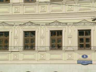 Купить «Окна старого здания», эксклюзивное фото № 634, снято 17 апреля 2004 г. (c) Ирина Терентьева / Фотобанк Лори