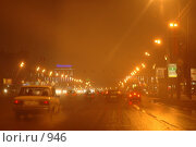 Купить «Автомобильная дорога», фото № 946, снято 22 февраля 2006 г. (c) Юлия Яковлева / Фотобанк Лори