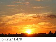 Купить «Силуэт города на закате», эксклюзивное фото № 1478, снято 28 июля 2005 г. (c) Ирина Терентьева / Фотобанк Лори