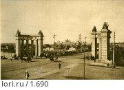 Купить «Вид на Киевский вокзал. Открытка 1927 год», фото № 1690, снято 19 августа 2018 г. (c) Retro / Фотобанк Лори