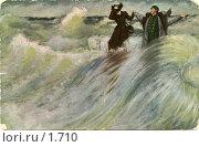 Купить «Буря », фото № 1710, снято 23 января 2020 г. (c) Retro / Фотобанк Лори